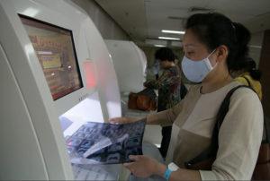 MRI Printer