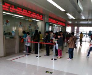 Registration Line