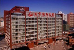 Chaoyang Hospital
