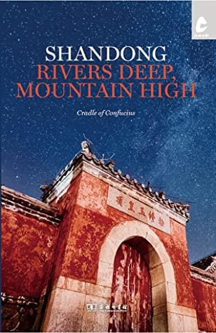 Shandong: Rivers Deep, Mountain High
