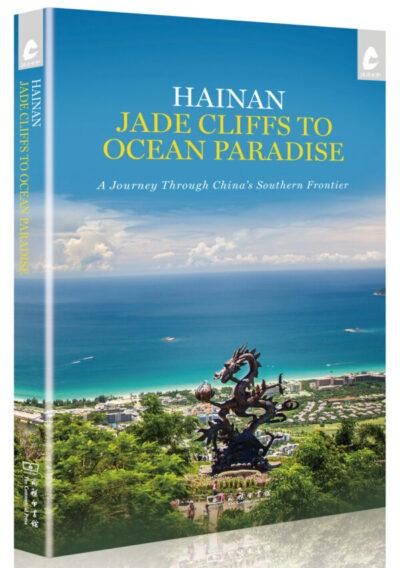 Hainan: Jade Cliffs to Ocean Paradise