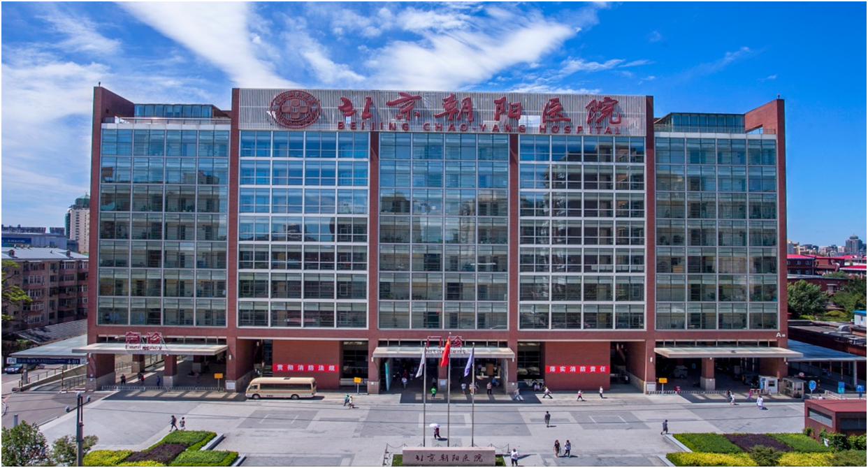 Hospitals in Beijing: What to Do When You Need Medical Treatment